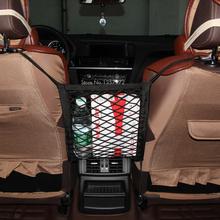 25*30cm Car Nylon Cargo Net Volkswagen VW Golf 6 7 EOS Scirocco Tiguan polo Jetta MK5 MK6 Passta B5 B6 B7 - V. O .V. store