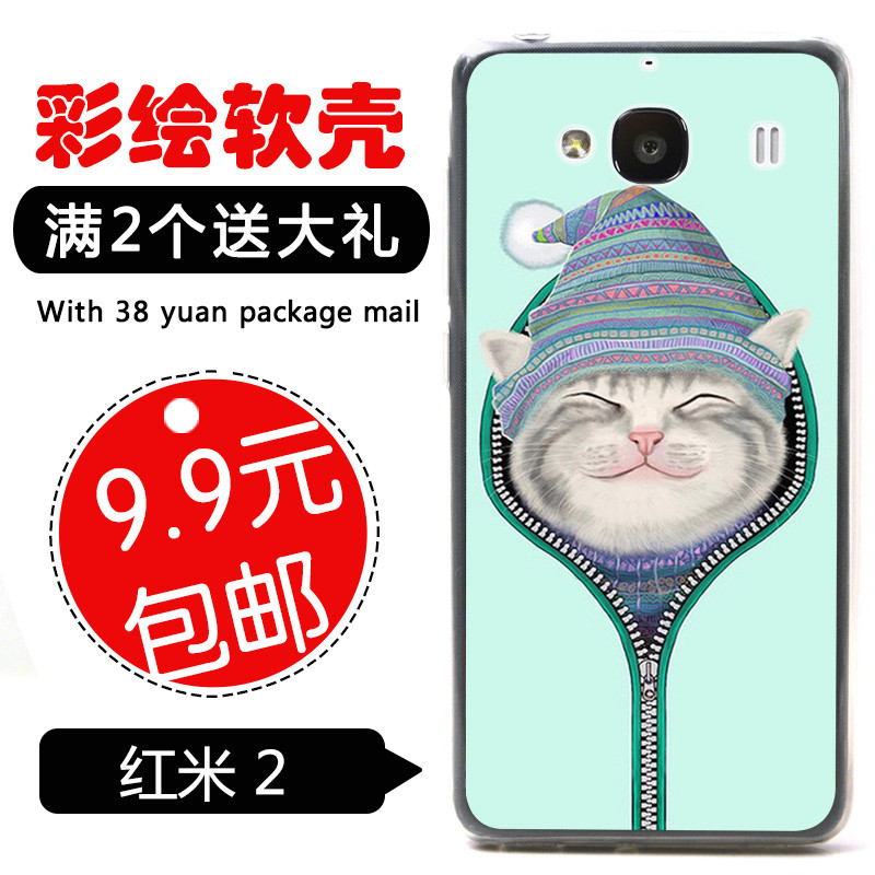 New Personalise Soft protective back cover for Xiaomi Redmi 2 red rice 2A TUP silicone mobile phone case shell art socks Cat 2(China (Mainland))