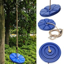 Best Sale Hign Quality Fun Durable Plastic Swing Set Play disc SWING Seat Tree Swing Disk Blue Garden Kids Children Toy(China (Mainland))