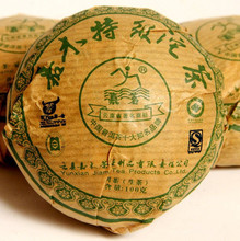 New Promotion! 2009 Year Puer Tea 100g Raw Puerh Tea ,Jiamu Shen Puer,Good Quality Puer Raw Tea For Health Care