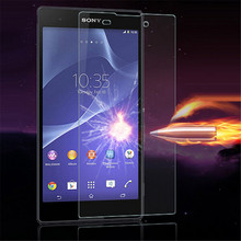 Premium Tempered Glass For Sony Xperia T3 M50W D5102 D5106 D5103 Screen Protector 9H Protective Film With Retail Package