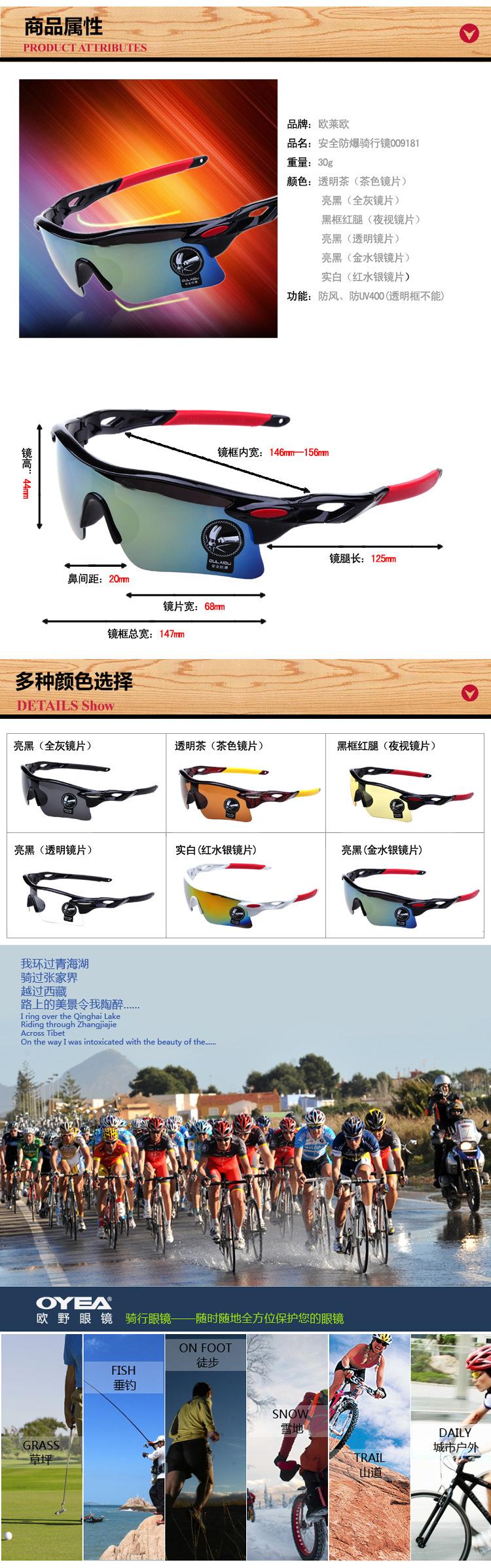 Новый радар блокировка оранжевые очки солнцезащитные очки марки объектив глаз цвета отражающих зеркал фильм езда очки