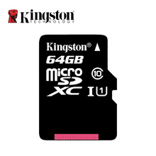 Kingston Micro SD Card SDHC UHS-I 64GB C10 Memory Class 10 TF Smartphones Mp3 Tablet Camera - XR store
