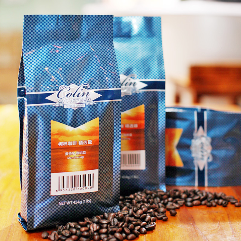 Free shipping 454g Corkin coffee beans arbitraging beans pure black coffee powder green slimming coffee beans