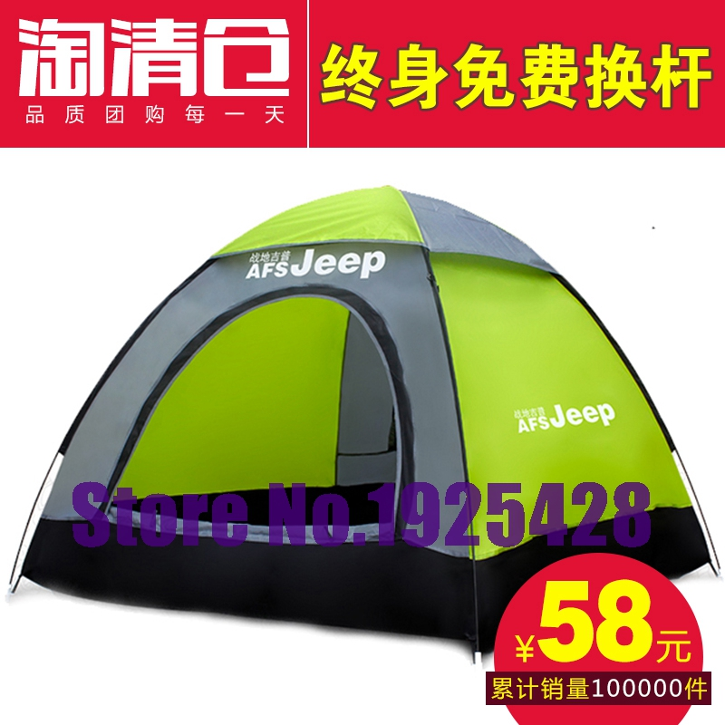[] every day special offer battlefield Jeep 2 seconds fast open outdoor camping tent double automatic rain proof sunshade tent(China (Mainland))