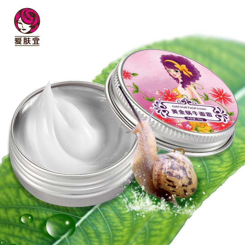 Mizon AFY Gold Snail Cream for Skin Whitening face Cream Pore Cleaner Skin Care Firming Serum Face care korean cosmetics(China (Mainland))