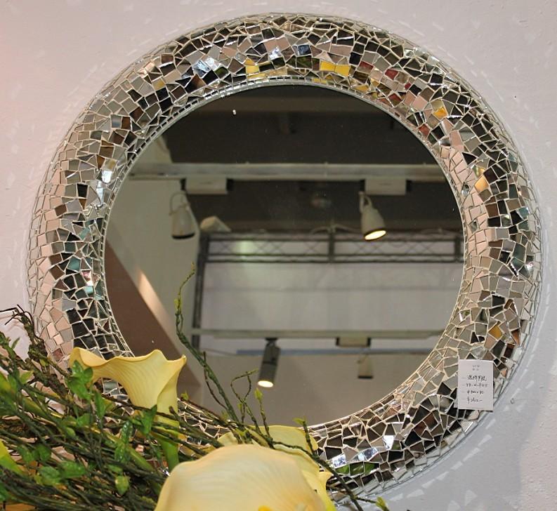 Miroir rond mosa que achetez des lots petit prix miroir for Gros miroir rond