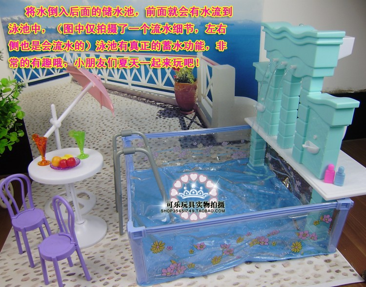 Free Transport Woman birthday present plastic Play Set doll swimming pool DIY toys doll furnishings equipment for barbie doll