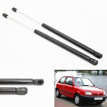 2pcs Auto Tailgate Boot Gas Struts Car Lift Support for Nissan Micra K11 1992-2003 Hatchback
