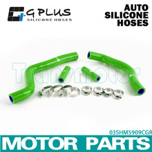 Silicone Radiator Heater Hose Fit For KAWASAKI KX125 KX 125 05-07 Green
