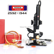 B008 500x Zoom Supereyes enfoque Manual de la joyería multifunción USB microscopio Digital portátil con la luz llevada