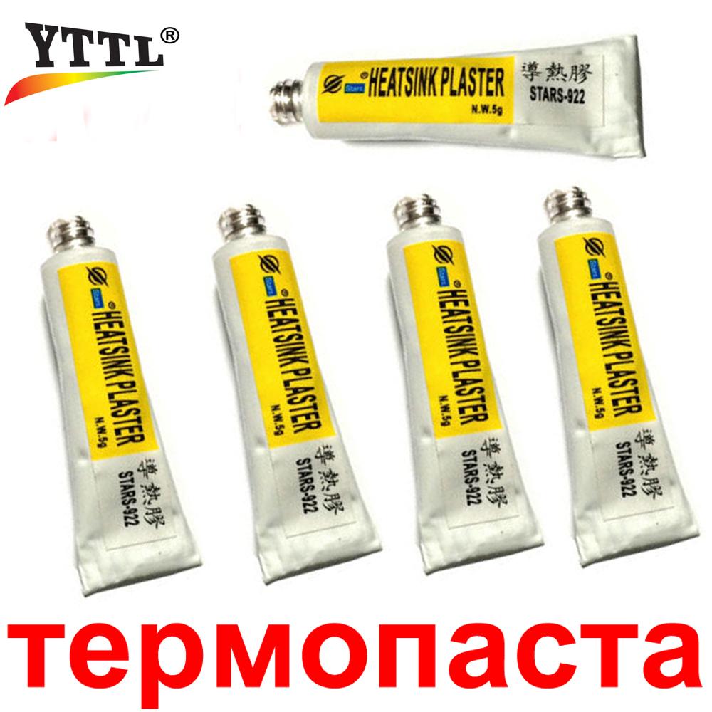 YTTL STARS 922 Thermal Pads Conductive Heatsink Plaster Viscous Adhesive For Chip CPU GPU VGA RAM
