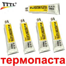 YTTL STARS-922 Thermal Pads Conductive Heatsink Plaster Viscous Adhesive For Chip CPU GPU VGA RAM LED IC Cooler Radiator Cooling