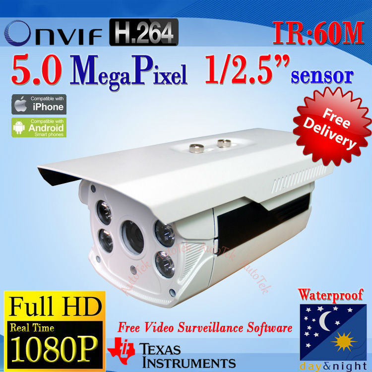 Better&Cheaper than HIKVISION DS-2CD2232-I5 ! AOTE IP Camera HD 5.0MP/ 2592*1920P@10fps 3.0MP@15fps POE Powerful IR/Night Vision(China (Mainland))
