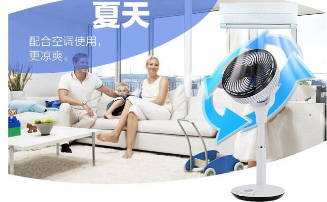 2016 year very hot sale smart air circulation fan fan for Air circulation fans home