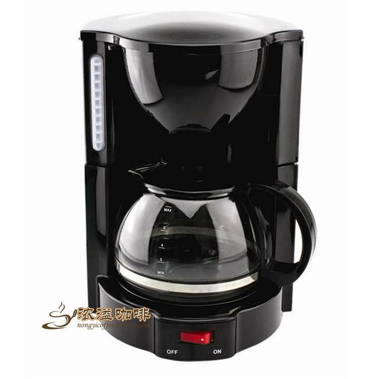 Coffee Maker American Home : Electric coffee pot js 65d american coffee machine coffee pot household coffee machine drip ...