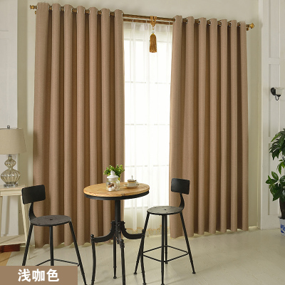 Curtain Color popular curtains fabric color-buy cheap curtains fabric color lots