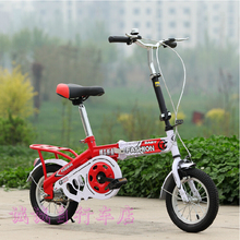 Students bike height 120 cm to 135 cm folding bicycles, bicycle boys and girls free shipping(China (Mainland))