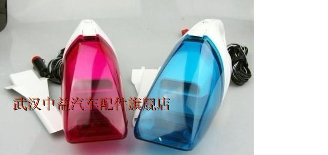 Stable quality goods manufacturers 560G foot 55W Car cleaner Wet and dry vacuum cleaner car(China (Mainland))