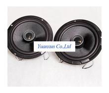 San 6.5 inch car speaker audio upgrade facelift T series type conversion