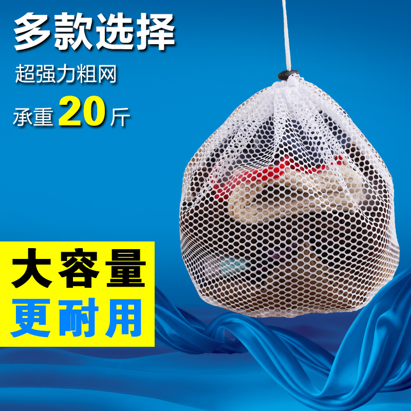 1039 Beam Mouth Rope Laundry Bag Japan Thickening Large Number Special Washing Machines Wash String Bag Bag Thickness(China (Mainland))