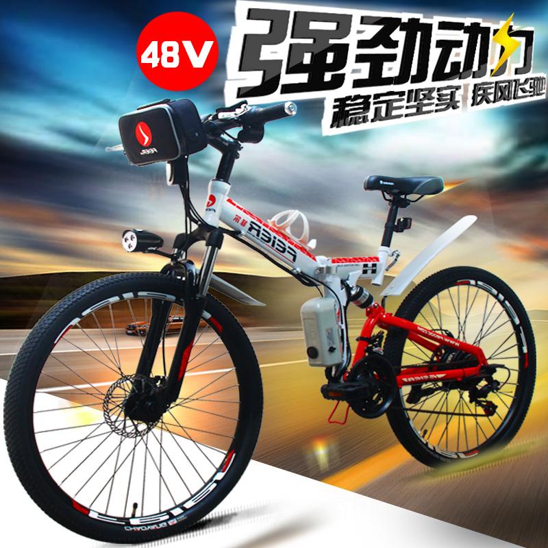 "26"" 48V/250W Hot Selling Folding Electric Mountain Bike, Electric Bicycle, E Bike, High-carbon Steel MTB, Brushless Motor(China (Mainland))"