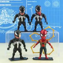 Maravilha Figura de Ação Vingadores Thanos Captian América Thor Homem de Ferro Do Homem Aranha Carro Collectible Toy Modelo(China)