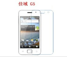 10x Clear Glossy LCD Screen Protector Guard Cover Film Shield For Jiayu G5 / Jiayu G5C / Jiayu G5S