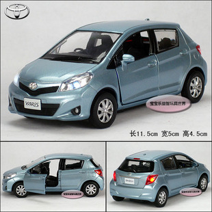 New Toyota Yaris 1:36 Alloy Diecast Model Car Toy With Sound & Light Blue B1834(China (Mainland))