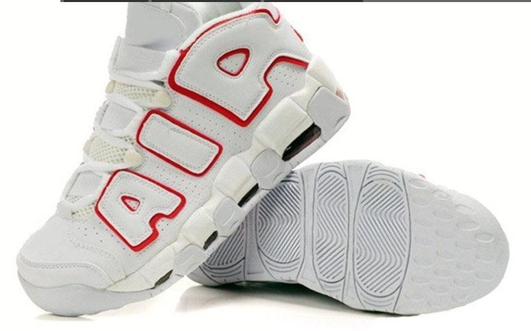 Top Training Shoes For Men Uptempo Men Training Shoes