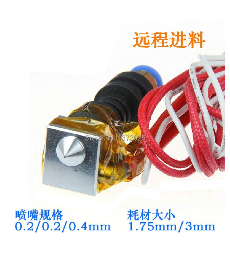 3D printer accessories / hotend / PEEK / print head / heating head /Nozzle /heat end(China (Mainland))