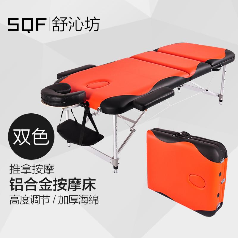 Portable Folding Massage Bed With Big Round Toe 5cm Sponge Aluminum Leg Portable Massage Table With Carry Case Max Bear 800kg(China (Mainland))