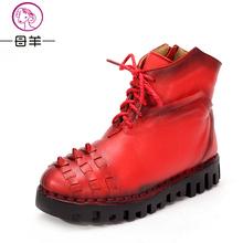 Muyang marcas mujer zapatos de invierno del cuero genuino martin botas nieve botas plus velvet caliente de encargo popular mujeres botas(China (Mainland))