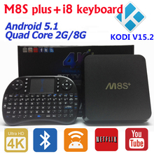 Original M8S Plus Android 5.1 TV Box M8S+ Amlogic S812 Quad Core 2G/8G Kodi Pre-install 4K H.265 2.4G&5G WiFi Air Mouse Keyboard