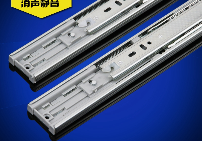 Hardware import three hydraulic damping mute the track buffer drawer slide rails<br><br>Aliexpress