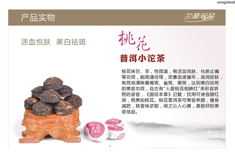 2010 year 400g 9 kinds Flavor 81pcs Chinese Pu er tea Pu erh health care slimming