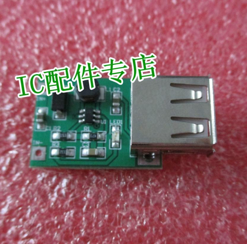 10PCS DC-DC step-up module (0.9V ~ 5V) step- up circuit board 5V 600MA USB Mobile Boost I(China (Mainland))