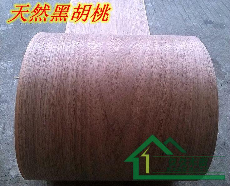 Natural black walnut veneer speaker thin veneer renovation DIY handmade wood veneer trim panel leather(China (Mainland))