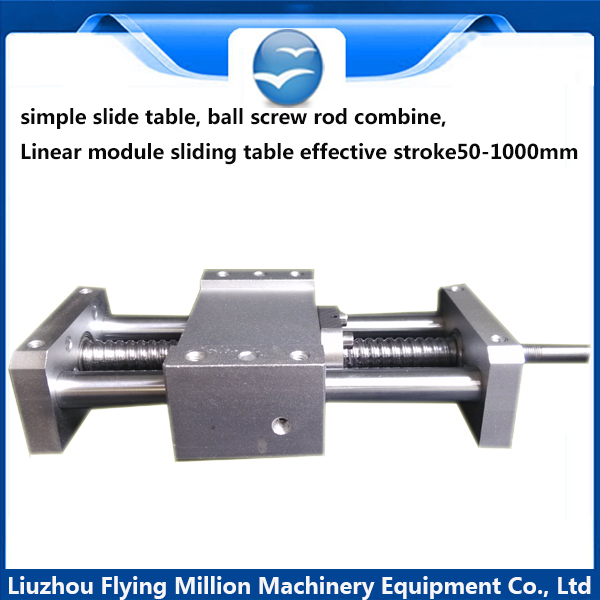 simple slide table, ball screw rod combine, Linear module sliding table effective stroke100mm(China (Mainland))