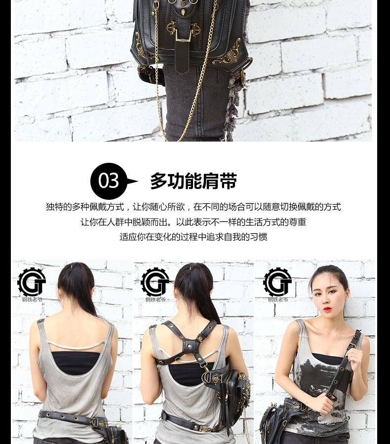 Steel Master Steampunk skull shoulder bag