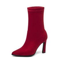 WETKISS Căng Da Báo Giày Nữ Gợi Cảm Giữa Bắp Chân Khởi Động Mùa Đông Giày Nữ Giày Cao Gót Nữ Mũi Nhọn Co Giãn giày(China)