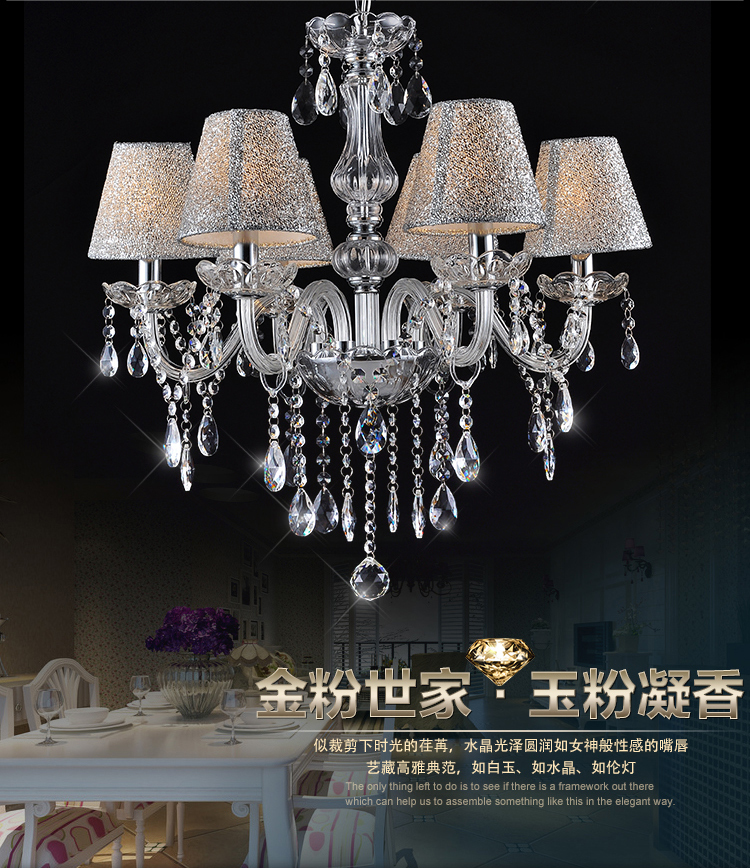 Crystal Chandelier Lamp Shades – Crystal Chandelier with Shades
