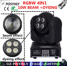 Buy 2016 new! RGBW 4in1 double-sided moving head light + 10W beam lights + wash lights,professional DJ equipment disco lights for $71.25 in AliExpress store