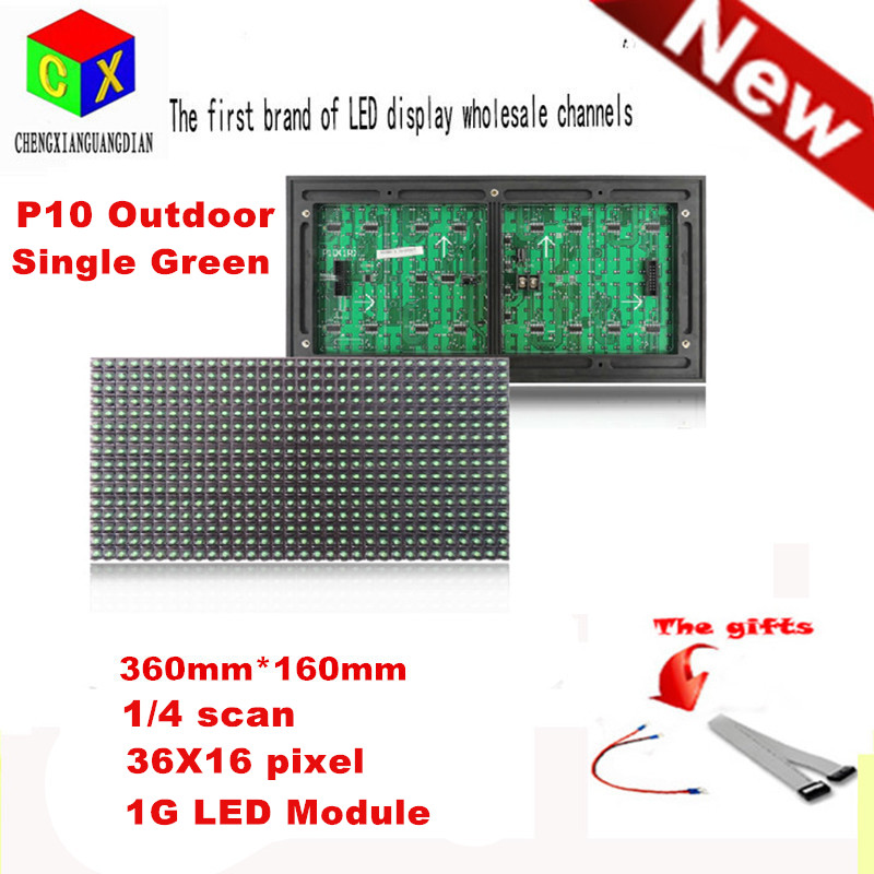 Outdoor Waterproof Green LED Display Module 320mm*160mm 1/4 scanning p10 LED DIP Billboard Moving Message Module(China (Mainland))