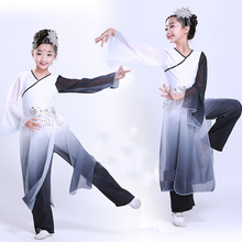 Buy Big Sleeve Ink Child Chinese Classic Yangko Dance Costumes Girl Fan Dance Clothing Stage Chinese Ancient Folk Dance Clothes 89 for $26.89 in AliExpress store