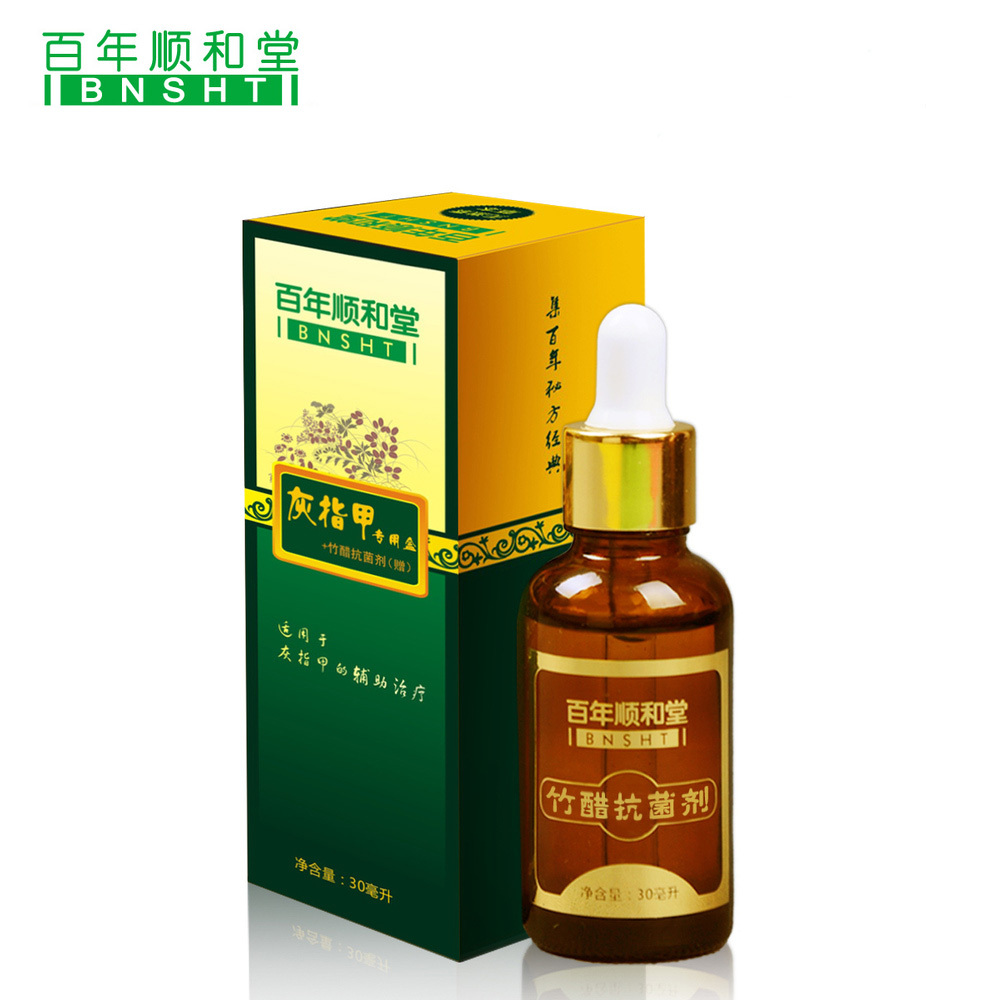 Fungal Nail Treatments Herbal Essence Nail and Foot Whitening Toe Nail Fungus Removal Feet Care Nail Gel Free Shipping(China (Mainland))
