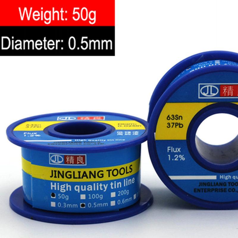 0.5mm 50g