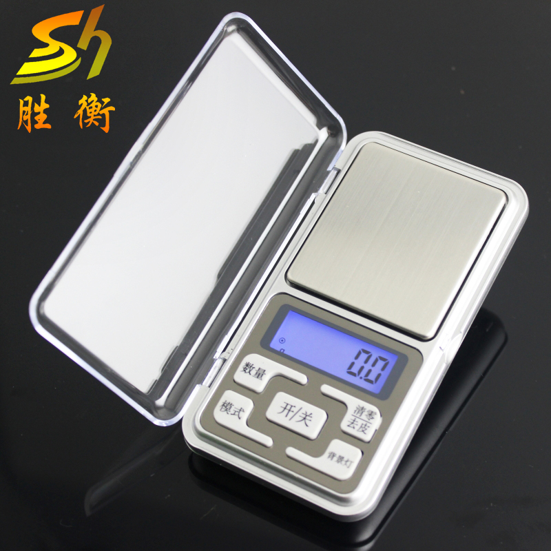 Home mini precision balance electronic scales for Kitchen scale for baking