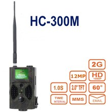 Trail Hunting Camera MMS HC-300M 12MP 1080P Wireless Hunting Traps Photo Video Digital Infrared Hunter Cam home surveillance cam(China (Mainland))