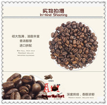 Only Today AA Level Freshly Baked Italian Coffee Bean Green Coffee Slimming Sugar Free Coffee Beans